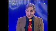 Гатьо Танков с неговите тъпи гатанки - Комиците *14.1.2011* *hq*