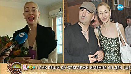 """""""На кафе"""" на Антоновден с Нети и Антония Петрова"""