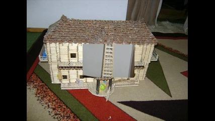 Kибритени къщички