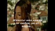 Животът има нужда от любов - Деспина Ванди (превод)