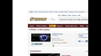 От къде да си изтеглиме скинове за Winamp - a ?