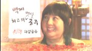 Hwapyeong Princess's Weight Loss [2011] trailer