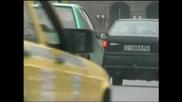 Циганчето По Софийските Улици