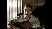Александр  Розенбаум - Гоп - Стоп