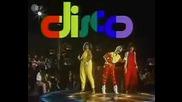 Lipps Inc - Funkytown , 1980