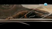 Бързи и яростни 4 (2009) - Бг Аудио (5/5)