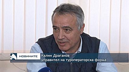 Родни туроператори притеснени от загуби заради коронавируса, 10 000 българи са записани на екскурзии