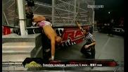 Дали Chris Jericho ще напусне Wwe Part 2 - (bg Subs)