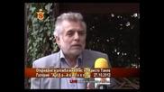 Фалшифицирането на българската история