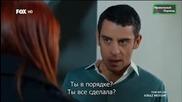 Сезонът на черешите - еп.38 (rus subs - Kiraz mevsimi 2015)