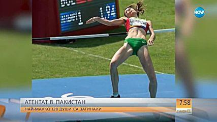Мирела Демирева с нова победа
