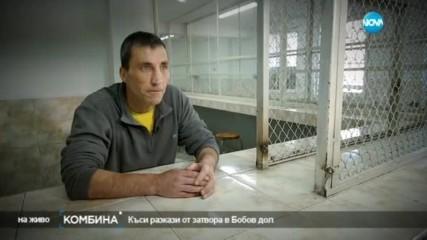 """""""Къси разкази"""": Историята на един българин в македонски затвор"""