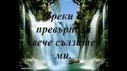 Qnis - Girise Agapimu (prevod) Hq*