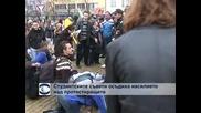 Студентските съвети осъдиха насилието над протестиращите