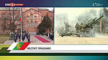 Военен ритуал за издигане на Националния трибагреник - Бнт-3.3.2020