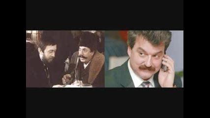 Българина в Европа ( смях )