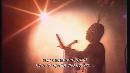 Boney M. - Still I'm Sad - (1977) Bg subs (вградени)