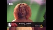 Аз съм българче от Афробългарчета * Господари на ефира * 09.07.2010