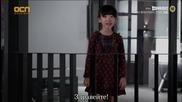 Бг субс! Vampire Prosecutor 2 / Вампирът прокурор 2 (2012) Епизод 4 Част 2/3