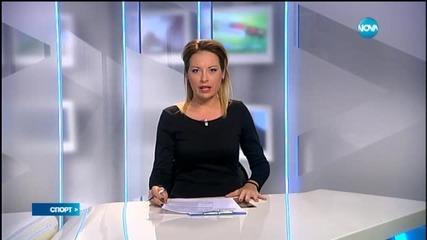 Спортни Новини (09.06.2015 - централна)