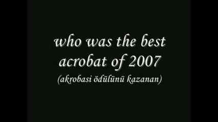 Оскар По Простотия За 2007 Година