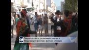Танцови състави от три континента участват в Международния фолклорен фестивал в Пловдив