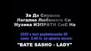 Чуй За Първи Път Само Тук Най - Песен На Bate Sasho - Lady