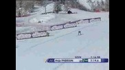 24.01 Победа за Даниела Гизен в спускането