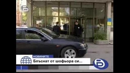 Николай Василев замалко да бъде блъснат от шофьора си