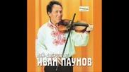 Ivan Paunov - Malkata Milka