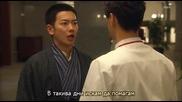 [easternspirit] Tennou no Ryouriban (2015) Е03 2/2