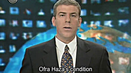 Ofra Haza - Secrets-sodot (part 3)