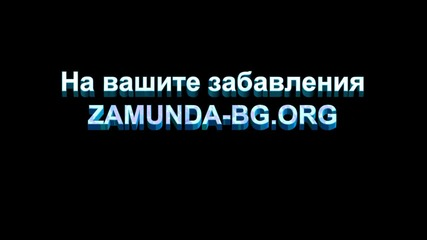 Zamunda-bg.org.