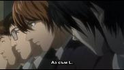 Death Note Bg Sub Еп.9 : Съприкосновение