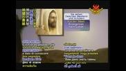 Евангелие от Йоан. Галва 8 - 9 / Gospel of John, Chapters 8 - 9
