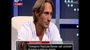 Българин в Топ 10 Най скъп Модел в Европа