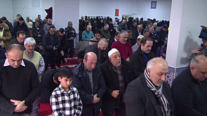 Germany: Muslim community remembers Hanau shooting victims