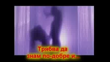 Total Touch - Somebody Elses Lover + Превод