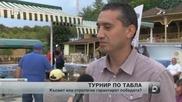 Запалени любители на таблата мериха сили в Русе