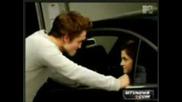 Twilight Trailer - New Scene