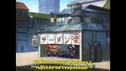 Naruto 201 Bg Subs Високо Качество
