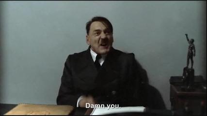Хитлер бива информиран за това, че е информиран