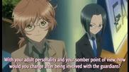 Shugo Chara! Episode 41