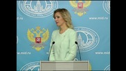 Russia: FM spokesperson Maria Zakharova holds final press briefing of 2015