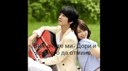 Превод!-you've Fallen For Me-jung Yong Hwa – Heartstrings Ost
