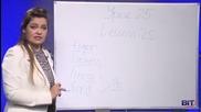 Аз уча английски език . Сезон 1, епизод 28 , урок 25 на български