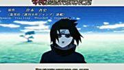 Naruto Shippuuden - Епизод 50 - Bg Sub Високо Качество