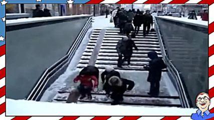 Подхлъзвания и пребивания на замръзнали стълби