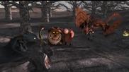 Дракони Ездачите От Бърк S01e11 (2012)