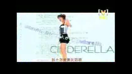 Tata Young - Cinderella